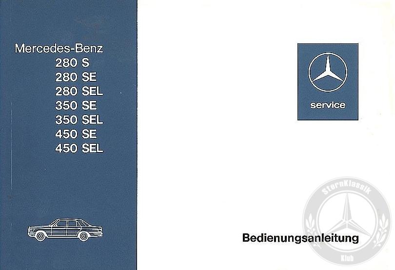 руководство_w116-sternklassik