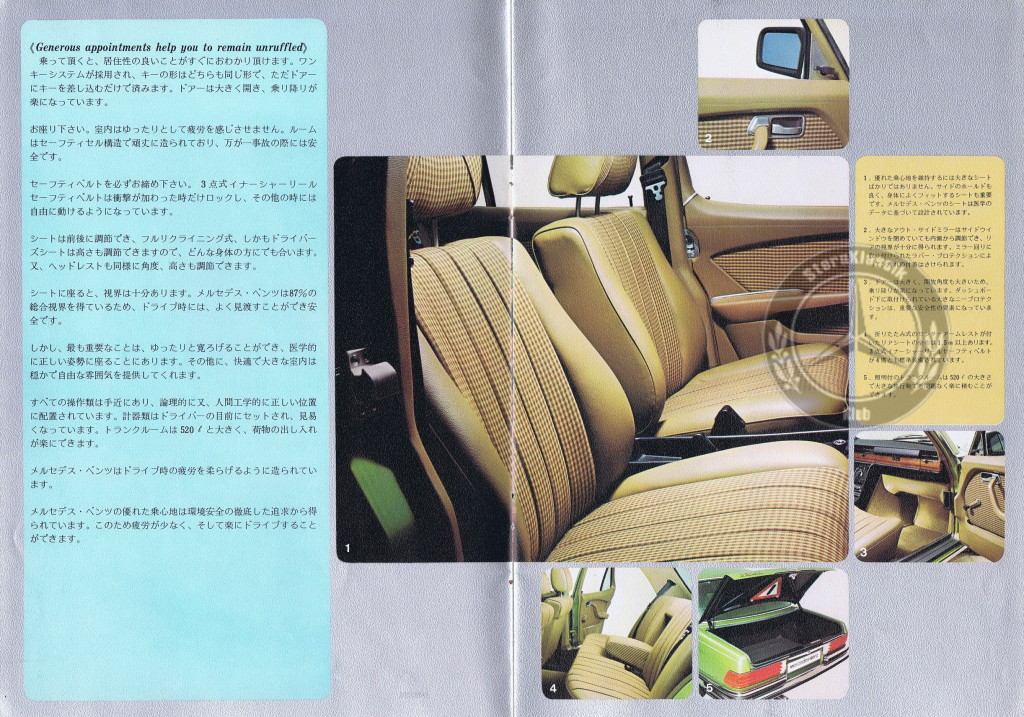 Mercedes-Benz-brochures-japan-fotosternklassik (3)